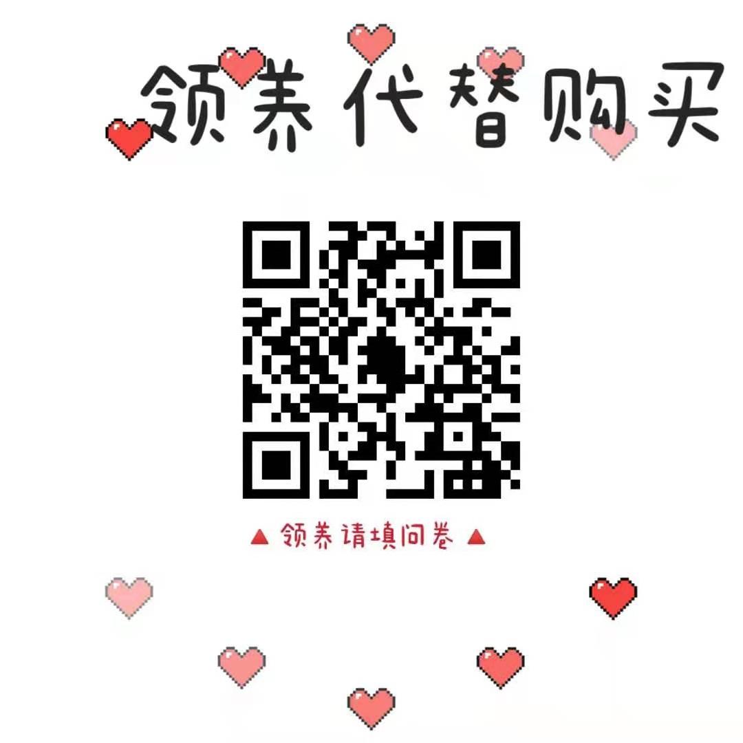 adopt_form.jpg